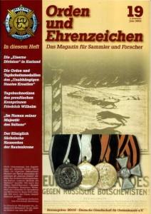Картинки по запросу Eiserne Division