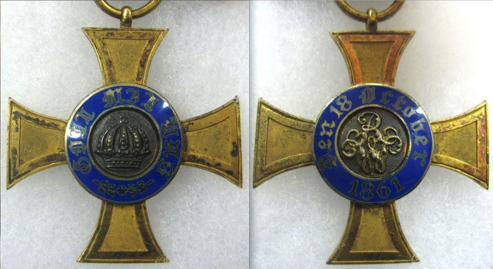 Abb. 9: Kronenorden 4. Klasse mit einer eigentümlichen, eher unpreußischen Krone