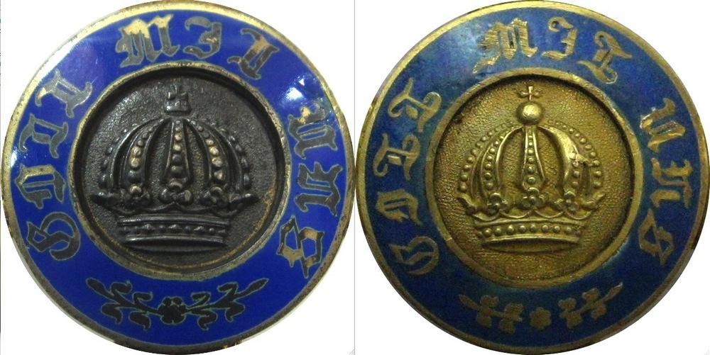 Abb. 11: Avers-Abbildungen, links das Original, rechts die Fälschung
