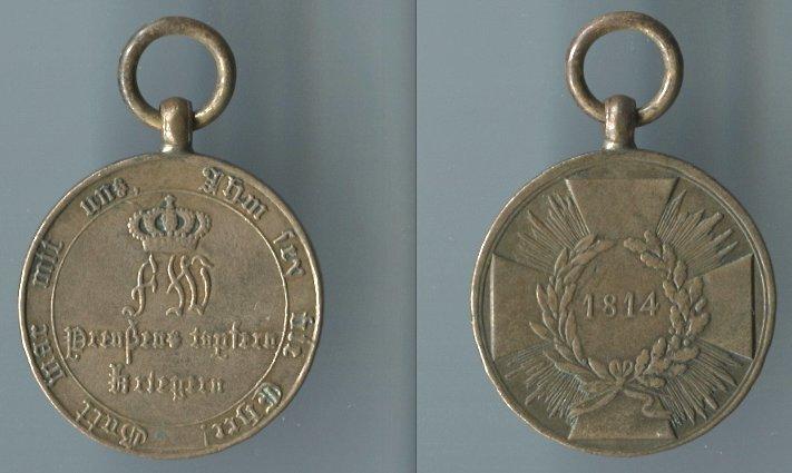 Abb. 29: KDM 2. Modell, 1814, mit geraden Armen; 15,6 g.