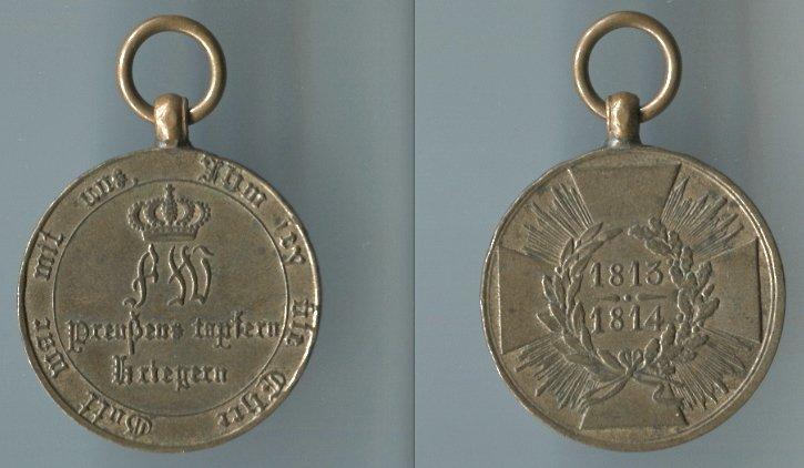 Abb. 31: KDM 2. Modell, 1813/14, mit geraden Armen; 15,6 g.